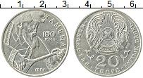 Изображение Монеты Казахстан 20 тенге 1996 Медно-никель XF 150 лет со дня рожде