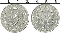 Изображение Монеты Казахстан 20 тенге 1995 Медно-никель XF