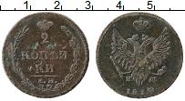 Продать Монеты 1801 – 1825 Александр I 2 копейки 1920 Медь