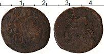 Изображение Монеты 1741 – 1761 Елизавета Петровна 1 деньга 1759 Медь VF