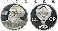 Изображение Монеты СССР 1 рубль 1983 Медно-никель Proof- 165 лет со дня рожде