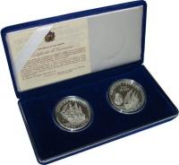 Изображение Подарочные монеты Сан-Марино Америго Веспуччи 1995 Серебро Proof