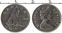 Изображение Монеты Канада 10 центов 1968 Медно-никель XF