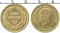 Изображение Монеты Турция 100 куруш 1923 Золото UNC- Кемаль Ататюрк. 1923