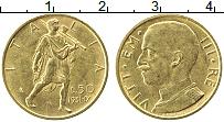 Изображение Монеты Италия 50 лир 1931 Золото UNC Виктор Эммануил III.
