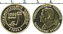 Изображение Монеты Туркмения 1000 манат 1994 Золото UNC