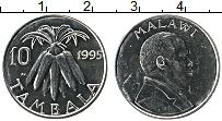 Изображение Монеты Малави 10 тамбала 1995 Медно-никель UNC-