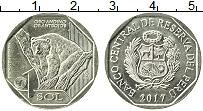 Изображение Монеты Перу 1 соль 2017 Латунь UNC