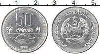 Изображение Монеты Лаос 50 атт 1980 Алюминий UNC- ФАО
