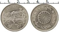 Изображение Монеты Япония 100 йен 1976 Медно-никель UNC- 50 лет правления имп