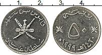 Изображение Монеты Оман 50 байз 1999 Медно-никель UNC-