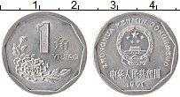 Изображение Монеты Китай 1 джао 1991 Алюминий UNC-