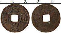 Изображение Монеты Вьетнам 1 кеш 0 Медь XF