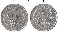 Изображение Монеты Вьетнам 1 хао 1974 Алюминий UNC-