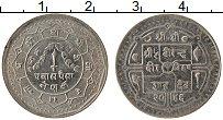 Изображение Монеты Непал 50 пайс 1984 Медно-никель XF