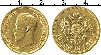 Изображение Монеты 1894 – 1917 Николай II 10 рублей 1899  XF-