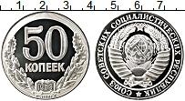 Изображение Монеты Россия Жетон 0 Посеребрение Proof