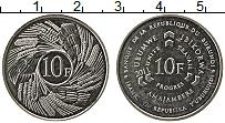Изображение Монеты Бурунди 10 франков 2011 Медно-никель UNC-