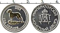 Изображение Монеты Россия Жетон 2018 Посеребрение UNC