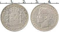Продать Монеты Пуэрто-Рико 20 сентаво 1895 Серебро