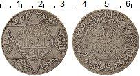Изображение Монеты Марокко 1/2 риала 1903 Серебро VF