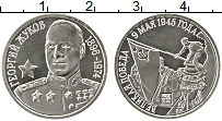 Изображение Монеты Россия Жетон 0 Серебро Proof