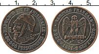 Изображение Монеты Франция Жетон 1870 Бронза XF