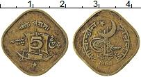 Изображение Монеты Пакистан 5 пайс 1968 Латунь XF