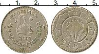 Изображение Монеты Непал 25 пайс 1956 Медно-никель XF