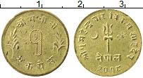 Изображение Монеты Непал 1 пайс 1962 Латунь XF