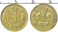 Изображение Монеты Непал 1 пайс 1965 Латунь XF