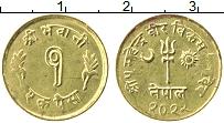 Изображение Монеты Непал 1 пайс 1965 Латунь UNC-