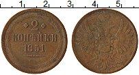 Продать Монеты 1825 – 1855 Николай I 2 копейки 1851 Медь