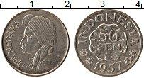 Изображение Монеты Индонезия 50 сен 1957 Медно-никель XF Принц Дипонегоро