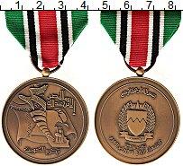 Изображение Монеты Бахрейн Медаль 1991 Бронза UNC Медаль освобождения