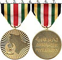 Изображение Монеты Кувейт Медаль 1991 Латунь UNC Медаль За освобожден