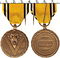 Изображение Монеты Бельгия Медаль 0 Бронза UNC- Военная медаль в пам