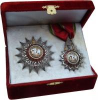 Изображение Подарочные монеты Таиланд Орден 0 Серебро UNC