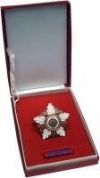 Изображение Подарочные монеты Югославия Орден 0 Бронза UNC