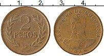 Изображение Монеты Колумбия 2 песо 1979 Бронза XF Симон Боливар