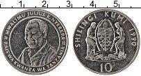 Продать Монеты Танзания 10 шиллингов 1989 Медно-никель