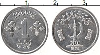 Изображение Монеты Пакистан 1 пайс 1975 Алюминий UNC-