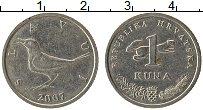 Изображение Монеты Хорватия 1 куна 2007 Медно-никель XF