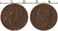 Изображение Монеты Италия 10 сентесим 1922 Бронза XF Витторио Эмануил III