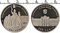 Изображение Монеты Украина 2 гривны 2011 Медно-никель Proof-