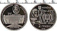 Изображение Монеты Украина 2 гривны 2016 Медно-никель Proof 200 лет Харьковскому