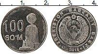 Продать Монеты Узбекистан 100 сом 2009 Медно-никель