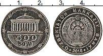 Изображение Монеты Узбекистан 500 сом 2018 Медно-никель UNC-
