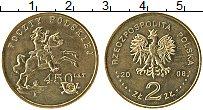 Изображение Монеты Польша 2 злотых 2008 Латунь XF 450 лет почте Польши