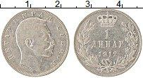 Изображение Монеты Сербия 1 динар 1912 Серебро XF